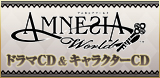 banner_amnesiaworld.jpg