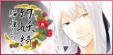banner_genyoki.jpg