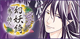 banner_genyoki5.jpg