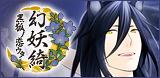 banner_genyoki6.jpg