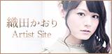 banner_kaori.jpg