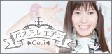 banner_pastel_eden.jpg