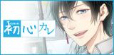 banner_ubukare.jpg