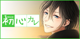 banner_ubukare6.jpg