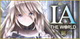 banner_IA.jpg