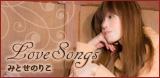 banner_mitose_love.jpg