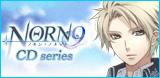 banner_norn_cd.jpg