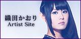 banner_odakaori.jpg