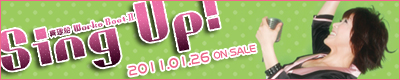 Sing_Up_banner