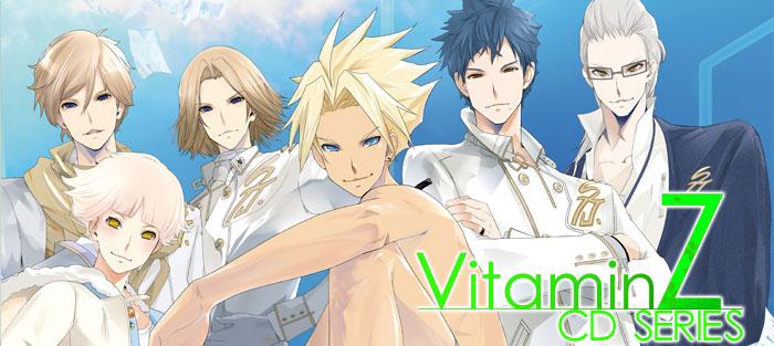 「VitaminZ」の画像検索結果