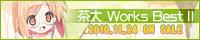 茶太 Works Best 2