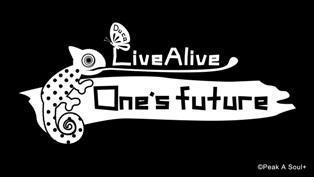 duca_live2017